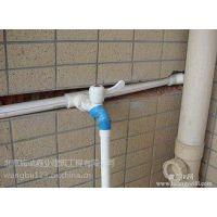 军庄厨卫间水管漏水维修|安装增压泵阀门