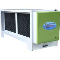 精端环保静电式油烟净化器餐饮净化器JD-80