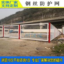 【热镀锌处理】海口河道隔离网护栏 三亚寺庙围墙围栏 智盛 钢板网护栏价格