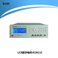 LCR数字电桥 JK2811C 低频元件测量 保修2年 测量速度80ms/次 JSS/金时速