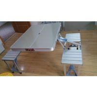 供应ABS折叠桌椅批发 塑料连体桌椅现货 ABS加厚面板休闲折叠桌批发