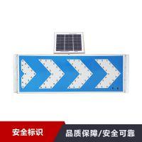 太阳能交通指示标 太阳能面板 频闪警示灯 频闪灯价格 河南东家直营