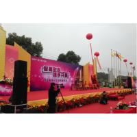 庆典仪式之公司周年庆