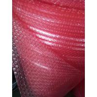 江浙沪厂家直销红色单层中泡防静电气泡膜 可加工成气泡袋 缓冲防震