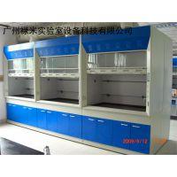 广东厂家直销实验室全钢通风柜