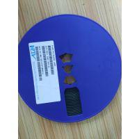LM7805/长电 稳压IC 厂家代理