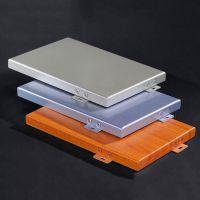 集成吊顶铝单板 定制各种规格的铝单板幕墙 铝单板氟碳漆聚酯漆苏州
