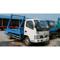 蓝牌 东风福瑞卡摆臂式垃圾车 产品主要技术资料