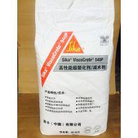 厂家直销SiKa®ViscoCrete®-5西卡高性能超塑化剂/减水剂540P,水泥自流平配方免费