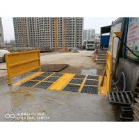 杭州市淳安洁凯平板式洗轮机 工程洗车机
