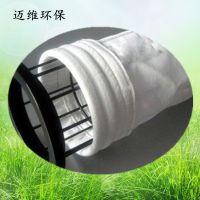 除尘布袋收尘袋脉冲除尘器布袋涤纶防尘袋集尘袋