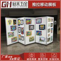 厂家供应户外折叠展架 书画移动展板 便携式画展屏风展板