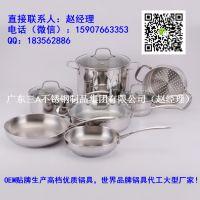 【不锈钢锅批发价格 】炒锅汤锅煎锅三件套 欧式不锈钢精品厨具