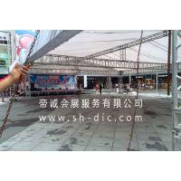 上海广告条幅制作