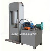 巩义市亿达重工机械制造厂矿粉压块机,矿粉压块机压力大,金属矿粉压块机