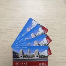 广东IC卡厂印刷,接触型BL7448芯片卡,芯片卡制作价格