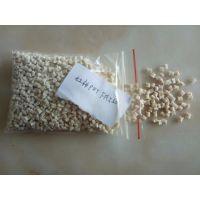 进口PET美国杜邦塑胶原料FR530山东聚福现货供应