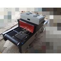 CBUV小型uv胶固化机紫外线桌面式uv油墨固化机400-2台式丝印uv烘干机
