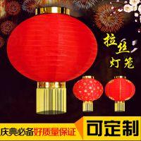 厂家直销 百福日韩圆拉丝连串红色小灯笼 元旦新年婚庆 金属支架 图案可定制