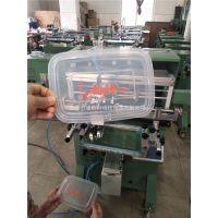 小型圆面丝印机 快餐盒印刷机 自动LOGO丝印机