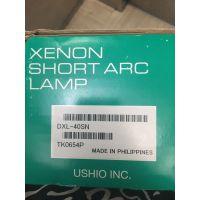 NEC 2000c数字放映机氙灯DXL-40SN 功率:4000w 质保:650H