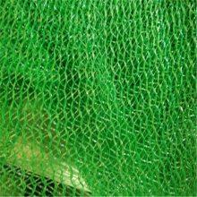 盖土网价格 盖土网出售 工地防尘网