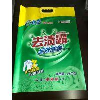 供应广元市洗衣粉包装袋/供应广元洗衣液包装袋/可定制生产