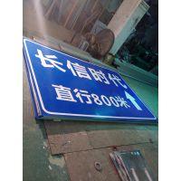 公路标志牌可以用哪些材料来做