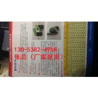 http://himg.china.cn/1/4_451_242106_800_450.jpg
