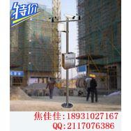邯郸清易QY-3000G1型24小时在线扬尘监测系统