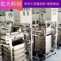 厂家直销仿手工豆腐皮机 1.5米机型可定制 免费教学