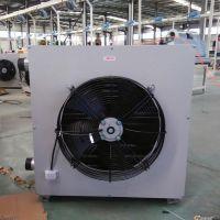 防爆型蒸汽热水// 热水换热器// 蒸汽热风机 //鑫鼎钢管铝片散热器