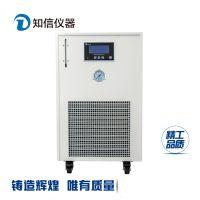 上海知信仪器15L冷水机 ZX-LSJ-1000(全封闭型)尺寸400×600×700