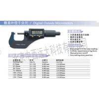 中西(LQS厂家)数显千分尺0-25mm 型号:M231721库号:M231721