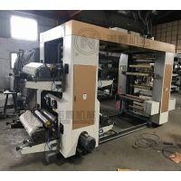 厂家定制 烧纸印刷机 冥币印刷机 祭祀用纸生产设备