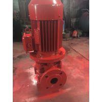 上海孜泉厂家直销XBD8/15G-L消火栓泵XBD9/15-SLH电动喷淋泵22KW立式消防泵价格