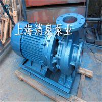 ISW80-100A卧式单级单吸管道泵 DN80冷热水循环泵上海消泉泵业批发