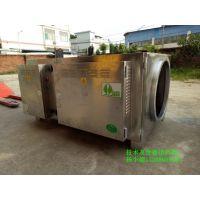 vocs废气处理设备厂家汽车喷漆烤漆工业废气处理设备
