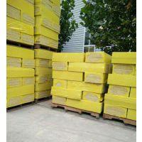 专业销售屋面专用岩棉板,A级厂家