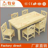 供应儿童学习桌椅 实木幼儿园桌椅 幼儿桌椅厂家 幼儿园桌椅优惠