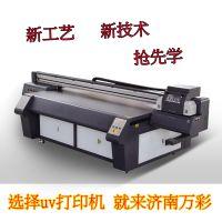 工业级理光UV平板打印机 瓷砖背景墙uv打印机 大规模厂家直销