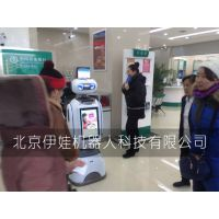 厂家直供银行迎宾导览机器人,伊娃EVA-02迎宾机器人