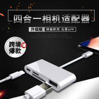 ios11四合一手机苹果OTG读卡器 lightning to usb数码相机套件