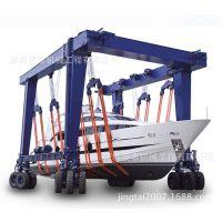 供应 船艇搬运机/起重机/龙门吊