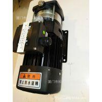 卧式多级立心泵CH2-30- KNOCK电火花机加工中心油泵水泵CH2-30-TP