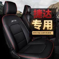 2013款1.6L手动时尚型汽车坐垫新捷达座套专用定制座椅套四季通用