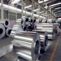 (干掉熊猫,我就是国宝)厂家现货0.5mm保温铝皮一吨的价格是多少
