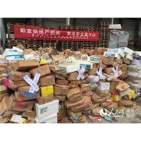 北京过期保健食品销毁不限,北京过期食品严格处理