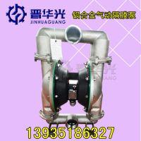 矿用气动隔膜泵晋华光BQG系列隔膜泵规格型号
