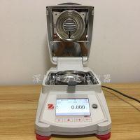 浙江医药颗粒水分测定仪 泉州颗粒饲料水分测定仪MB90